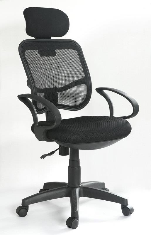 High Back Office Chair – Black